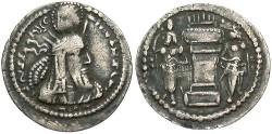 Ancient Coins - Sasanian Kingdom. Vahran I. A.D. 273-276. AR obol. Toned VF.