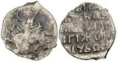 World Coins - Russia / Poland. Wladislaus IV. 1610-1612. AR kopeck. Fine.
