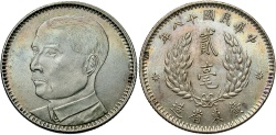 World Coins - China, Kwangtung Province. 1929. 20 Cents. Unc.