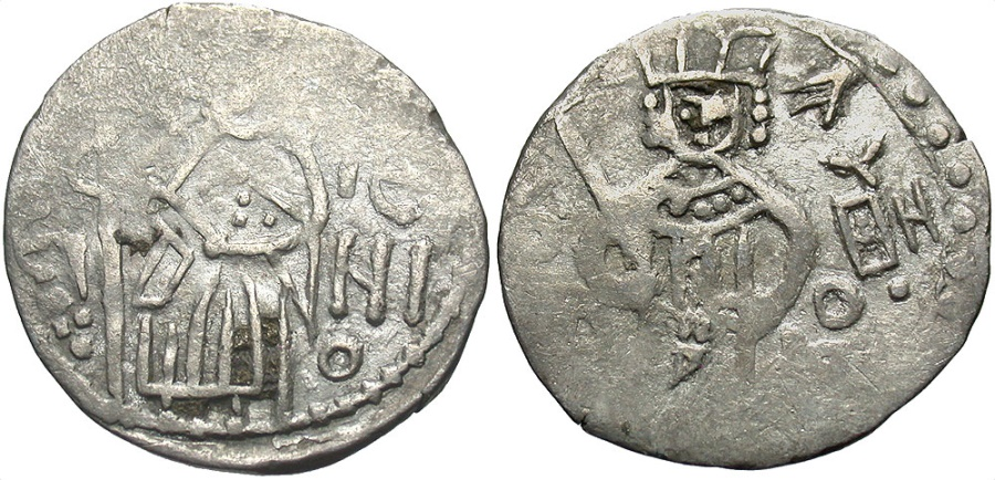 Ancient Coins - Theodora. Ca. 1285. AR asper. Contemporary imitation. Near VF, rare and unusual.