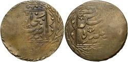 World Coins - Bukhara. Alim Mir Amin. 1336-1338/1918-1920. Æ 10 Tenga. A.H. 1337 (1918/9). VF.