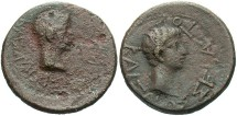 Ancient Coins - Thracian Kingdom. Rhoemetalkes I, with Augustus. 11 B.C.-A.D. 12. Æ 19 mm. Fine, brown patina.