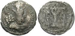 Ancient Coins - Sasanian Kingdom. Shapur I. A.D. 241-272. AR obol. Fine.