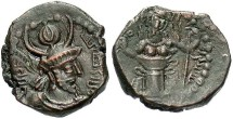 Kushano-Sasanian. Shapur I. A.D. 240-271. Æ 13 mm. EF, brown patina. Very nice for issue.