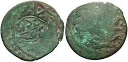 World Coins - Timurid. Anonymous. Ca. 890-920/1480-1510. Æ fals. Crude VF, green patina. Better date.
