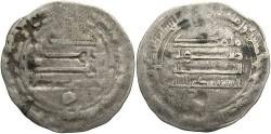 World Coins - Abbasids. al-Mu'tamid. 256-279/870-892. AR dirham. Near Fine.