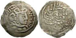 World Coins - Bukhara, Bukhar Khuda Togshada. Ca. 710. Billon drachm. Fine.