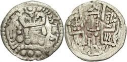 World Coins - Arab-Bukharan. Abbasid caliph al-Mahdi. 775-785. Billon dirham. VF.
