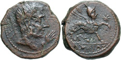 Ancient Coins - Iberia, Castulo. Late 2nd century B.C. Æ. VF, brown patina.