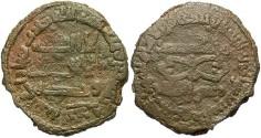 World Coins - Abbasid. Al-Mahdi. 158-169/775-785. Æ fals. Bukhara. VF, rough olive-green patina. Rare.