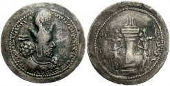 Ancient Coins - Sasanian Kingdom. Shapur I. A.D. 241-272. AR hemidrachm. Toned VF, large flan.