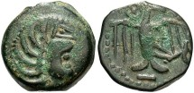 Ancient Coins - Celtic Gaul, Carnutes. After 200 B.C. Æ 16 mm. VF, green patina.