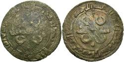 World Coins - Qarakhanids. Yusuf b. 'Ali, with Shams al-Dawla. A.H. 418-433/1027-42. Æ fals. Bukhara, A.H. 426. Fine. Very rare.