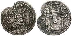 Ancient Coins - Sasanian Kingdom. Shapur II. A.D. 309-379. AR obol. Toned, good VF, edge chip.