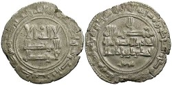 World Coins - QARAKHANIDS. Ahmad b. `Ali, ca. AH 384-407/994-1016. Dirham, Quz Urdu, AH 400.