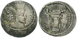 Ancient Coins - Sasanian Kingdom. Shapur I. A.D. 241-272. AR obol. Toned, near VF, porous.