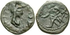 Ancient Coins - Bosporan Kingdom. Rhescouporis IV. A.D. 242-277. Æ 19 mm. Near VF, dark brown patina. Rare.