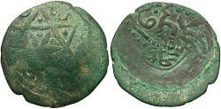 World Coins - Timurids. AH 823. Æ fulus. VF, green patina.