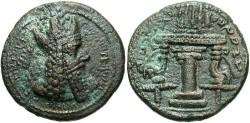 Ancient Coins - Sasanian Kingdom. Ardashir I. A.D. 224-241. Æ unit. Investiture type. VF, rough brown surfaces. Very rare.