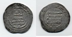 World Coins - Abbasids. al-Muqtadur, AH 295-320 / 908-932 AD. Dircham, al-Basra AH 317