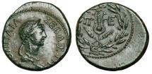 Poppaea Sabina Ae. 25 – very rare