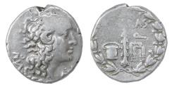 Ancient Coins - Thessalonika Ar. tetradrachm (90 – 75 BC)