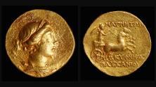 Ancient Coins - Ionia Magnesia ad Maeandrum Stater (125-120 BC)