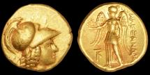 Ancient Coins - Alexander the Great, Au. stater (336 – 323 BC)