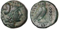 Ancient Coins - Apulia, Teate Ae. quincunx (c. 217 BC)