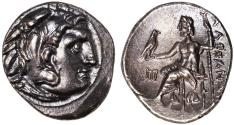 Ancient Coins - Alexander the Great Ar. drachm (struck by Antigonos I Monophthalmos, 310 - 301 BC)