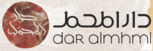 Dar Almhml
